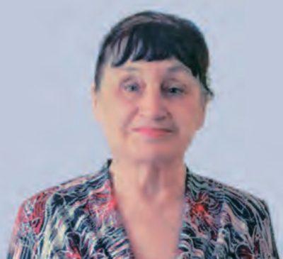 Дорофеева Е.С.